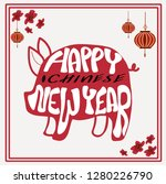 happy chinese new year... | Shutterstock .eps vector #1280226790