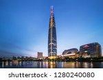 seoul  south korea   june 2 ... | Shutterstock . vector #1280240080