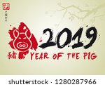 2019 year of the pig   chinese...   Shutterstock .eps vector #1280287966