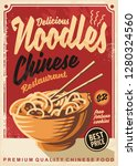 noodles promo poster. chinese... | Shutterstock .eps vector #1280324560
