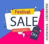 happy sankranthi sale... | Shutterstock .eps vector #1280384506