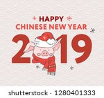 happy new year 2019. chinese... | Shutterstock .eps vector #1280401333