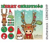 collection of vector christmas | Shutterstock .eps vector #128042549