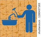 plumbing work symbol icon.... | Shutterstock .eps vector #1280437183