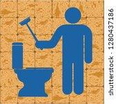 plumbing work symbol icon.... | Shutterstock .eps vector #1280437186