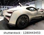 dubai  uae   november 18  the... | Shutterstock . vector #1280443453