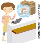 request a service quote   Shutterstock .eps vector #128044550