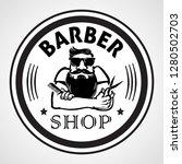 barber shop round label  badge  ... | Shutterstock .eps vector #1280502703