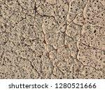 cement floor crack pattern.... | Shutterstock . vector #1280521666