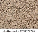 cement floor crack pattern.... | Shutterstock . vector #1280522776
