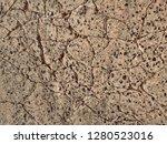 cement floor crack pattern.... | Shutterstock . vector #1280523016
