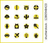 season icons set with sundae ...
