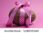 Large Happy Easter Chocolate...