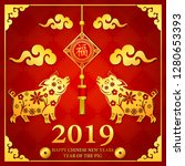chinese new year with lantern...   Shutterstock .eps vector #1280653393