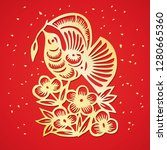 chinese new year paper cut    Shutterstock .eps vector #1280665360