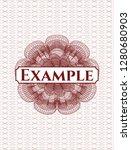 red passport money rosette with ... | Shutterstock .eps vector #1280680903