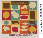 retro speech bubbles set.vector | Shutterstock .eps vector #128068394