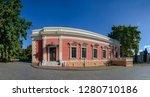 odessa  ukraine   09.25.2018.... | Shutterstock . vector #1280710186