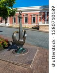 odessa  ukraine   09.25.2018.... | Shutterstock . vector #1280710189