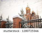 winter view of the church. snow ... | Shutterstock . vector #1280725366
