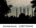 adana city sabanci mosque... | Shutterstock . vector #1280730640