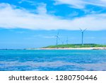 Small photo of Kuibi Mountain Moses divided the sea in Penghu Taiwan ebb sunny day wind power windmill