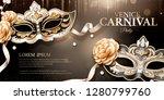 venice carnival party banner... | Shutterstock .eps vector #1280799760