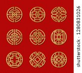 chinese circle pattern design... | Shutterstock .eps vector #1280831026