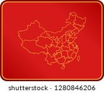 map of china | Shutterstock .eps vector #1280846206