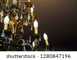 classic vintage crystal... | Shutterstock . vector #1280847196