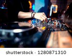 dj mixes the track in the... | Shutterstock . vector #1280871310