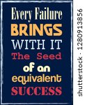 every failure brings with it... | Shutterstock .eps vector #1280913856