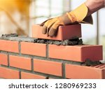 Bricklayer Cement Masonry Buil...