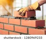bricklayer cement masonry build ... | Shutterstock . vector #1280969233