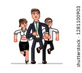 business team with man leader... | Shutterstock . vector #1281100903