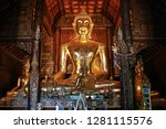 Ancient Buddha Statue In...