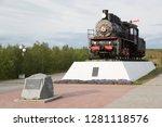 russia  salekhard   august 29 ... | Shutterstock . vector #1281118576