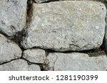 antique old cracked stone wall...   Shutterstock . vector #1281190399