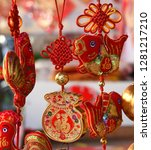 chinese new year   the chinese... | Shutterstock . vector #1281217210