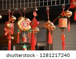 chinese new year   the chinese... | Shutterstock . vector #1281217240