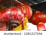 chinese new year   the chinese... | Shutterstock . vector #1281217246