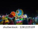 sakon nakhon thailand.december... | Shutterstock . vector #1281225109
