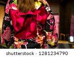 pink ribbon on japanese... | Shutterstock . vector #1281234790