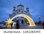 christmas  new year holidays ... | Shutterstock . vector #1281283393