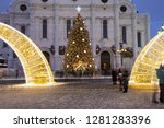 christmas  new year holidays ... | Shutterstock . vector #1281283396