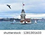 view of kiz kulesi  istanbul...   Shutterstock . vector #1281301633