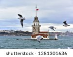 view of kiz kulesi  istanbul...   Shutterstock . vector #1281301636