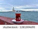 a glass of turkish tea against... | Shutterstock . vector #1281304690