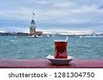 a glass of turkish tea against... | Shutterstock . vector #1281304750