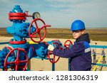 the mechanic   the repairman  ... | Shutterstock . vector #1281306319